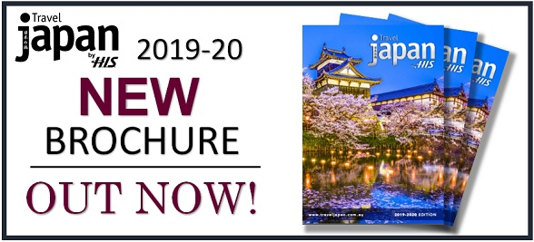Travel Japan Brochure Requests | Travel Japan by H I S