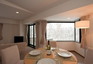 Niseko Ski Package - One Niseko Resort Towers