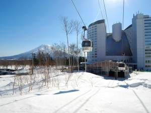 2020-21 Super Early Bird - Niseko Ski Package - Hilton Niseko