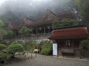 Yoshinoyama Walking Tour