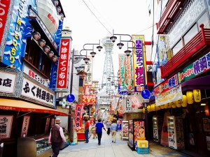 Downtown Osaka Walking & Local Food Tour