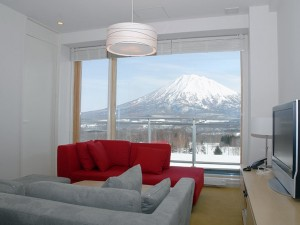 Niseko Ski Package - Landmark View