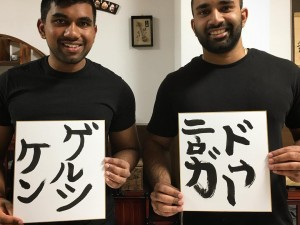Private Calligraphy experience in Kyoto