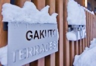 Hakuba Ski Package - Gakuto Terrace