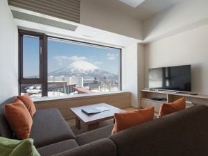 2020-21 Super Early Bird - Niseko Ski package - Ki Niseko