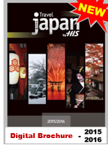 View the Latest Travel Japan Brochure